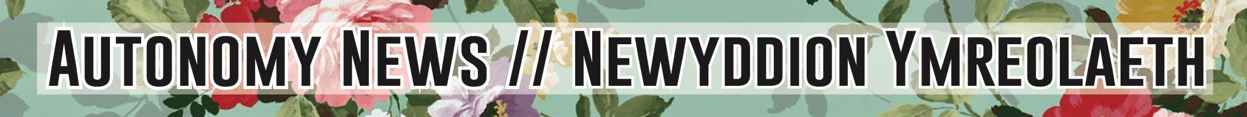 Autonomy News banner