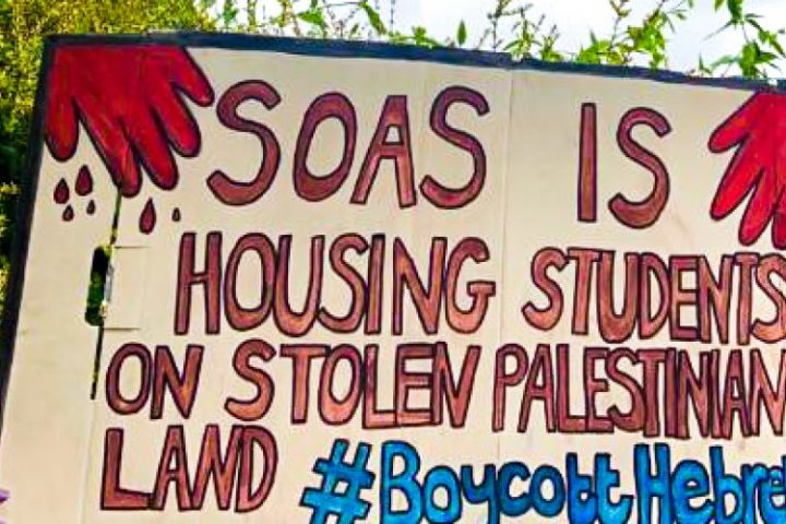 SOAS is housing students on stolen Palestinian land