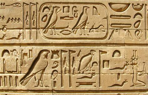 Egypptian hieroglyph