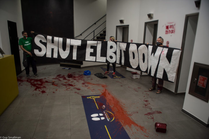 Shut Elbit Down