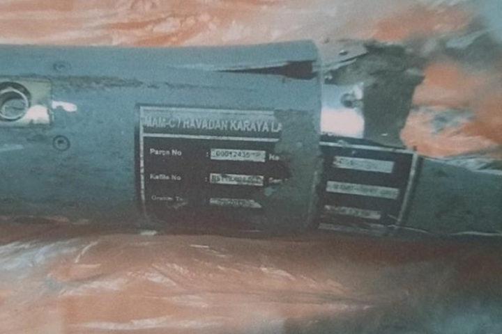 A rocket fragment