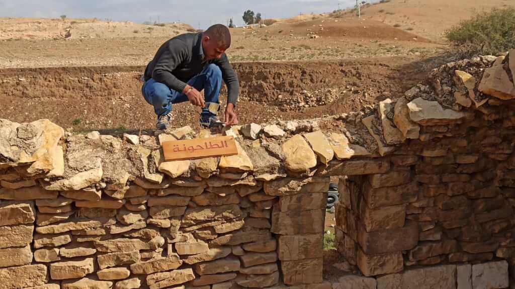 Jordan Valley Solidarity