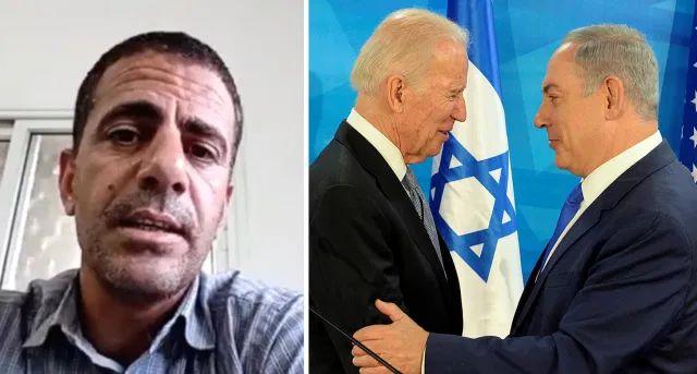 Rashed and Biden